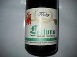 """Венгерское вино """"Фортуна.""""+ бонус, фото №5"""