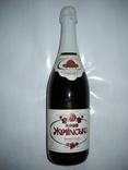 """Венгерское вино """"Фортуна.""""+ бонус, фото №9"""