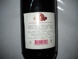 """Венгерское вино """"Фортуна.""""+ бонус, фото №11"""