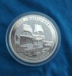 Британские Виргинские острова 1 доллар 2020 г. Парусник Мейфлауэр, фото №2