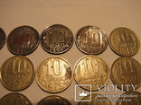 10 копеек 1932-1990 (23шт), фото №8