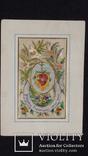 Запатентованная открытка Франция 1919 год, фото №2