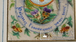 Запатентованная открытка Франция 1919 год, фото №6