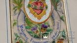 Запатентованная открытка Франция 1919 год, фото №9