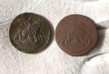 2 копейки 1788 г. СПМ и  ММ, фото №3