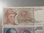 20000 и 5000 Динар, фото №4