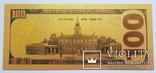 Золотая банкнота 100 долларов США. Сувенирная, фото №3