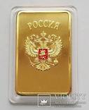 Слиток СССР/Россия (Копия), фото №3