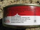 Осетр в томатном соусе, фото №3
