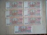 Банкноты России 1993год, фото №2
