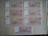 Банкноты России 1993год, фото №3