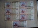 Банкноты России 1993год, фото №4