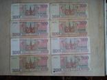 Банкноты России 1993год, фото №8