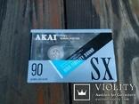 Аудиокассеты разные в упаковке и запайке 13 шт, фото №7