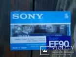 Аудиокассеты разные в упаковке и запайке 13 шт, фото №8