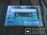 Аудиокассеты разные в упаковке и запайке 13 шт, фото №11