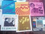 Пластинки 18шт и прокладочный листы, фото №5