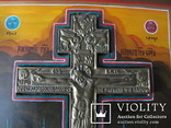 Распятиє Нашего Іссуса креста, фото №6
