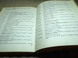 Книга МОСКОВСКИЙ ТЕАТР САТИРЫ, фото №8