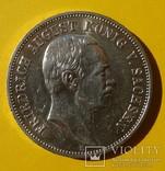 5 марок, Саксония, 1914 год., фото №2