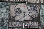 Клише, форма для тиснения из СССР, фото №3