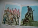 Одесса.Путеводитель-справочник 1981 год, фото №3