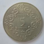 Украина 5 гривен 1999 года.Магдебурское право, фото №3