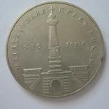 Украина 5 гривен 1999 года.Магдебурское право, фото №9