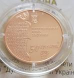 Нестор-літописець, 50 гривень, золото 1/2 унції, фото №9