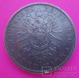 5 марок, 1876 год, Саксония., фото №4