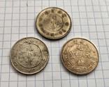 Китайские монеты. Реплика, фото №3
