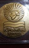 Настольная медаль СССР   ( ВДНХ Крым 1984 год ), фото №4