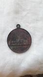 Виставка крайова у Львові 1894 в честь цісаря Франца Йосифа 1, фото №4