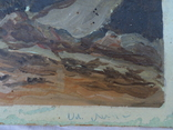 Горный пейзаж, фото №13