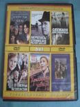 Только лучшие фильмы. Коллекционное издание., фото №2