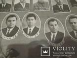 Высшая Партийная Школа при ЦК КПСС 1969 закарпатцы, фото №5