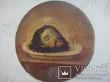 "Усекновение Главы Иоанна Предтечи Крестителя Господня "" ,"" , фото с оригинала, фото №2"