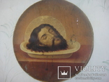 "Усекновение Главы Иоанна Предтечи Крестителя Господня "" ,"" , фото с оригинала, фото №6"