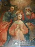 Коронация Марії вис 53см ширена 44см товщ 2см, фото №2