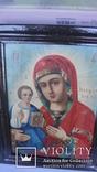 """Икона """"Божия Матерь Праворучица"""", фото №13"""