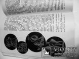 Искуство медали.автор А.Косарева., фото №4
