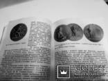 Искуство медали.автор А.Косарева., фото №7