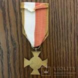 Нагорода Польський Хрест., фото №3