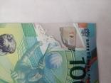 100 рублей чемпионат мира по футболу, фото №5
