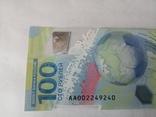 100 рублей чемпионат мира по футболу, фото №7