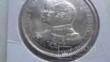 1000 рейс 1898 Португалия серебро Холдер 522~, фото №5