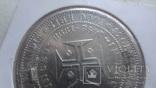 1000 рейс 1898 Португалия серебро Холдер 522~, фото №7
