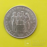 Швеція 5 крон, 1959 150-річчя Конституції, фото №3