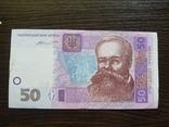 50 гривен интересный номер, 00 21 000. Лот N13, фото №2