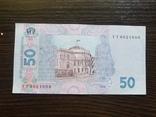 50 гривен интересный номер, 00 21 000. Лот N13, фото №3